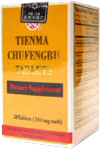 TIENMA (Tien Ma)