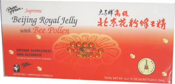 Beijing Royal Jelly with Bee Pollen, 30 x 10 ml