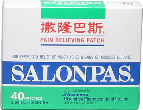 Salonpas Pain Relieving Patch, 40 sheets/box