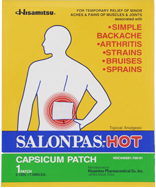 Salonpas Hot, 1 piece