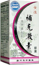 Women's Intimate Gold (Nu Xing Bu Chong Ji Su), 60 pills