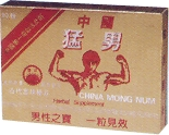 China mong num (China Vigor), 10 capsules