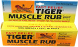 Tiger Balm Muscle Rub, 2 oz